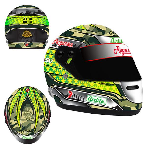 HOLDEN JAMES COURTNEY MINI HELMET